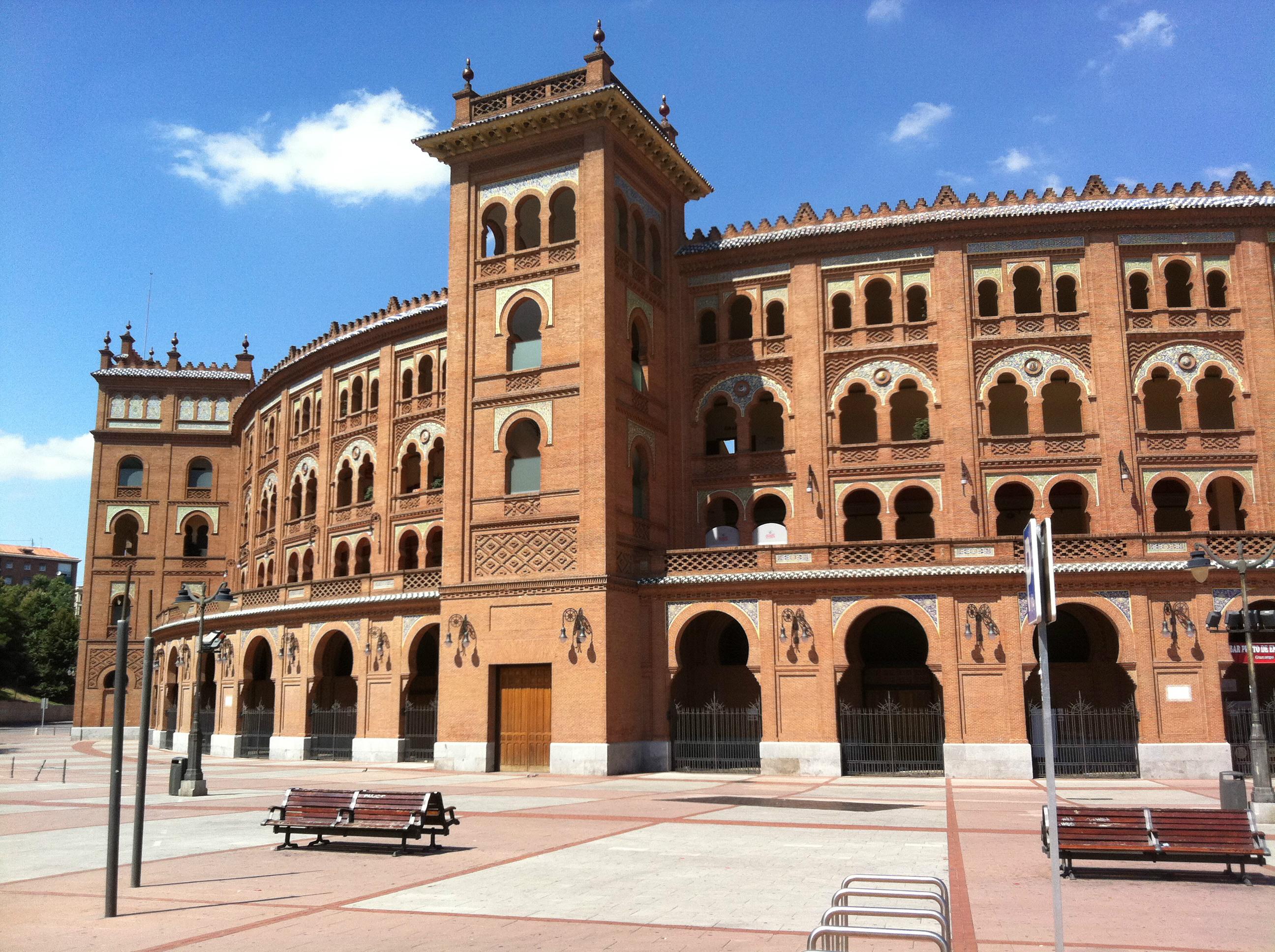 испански бой схема боя