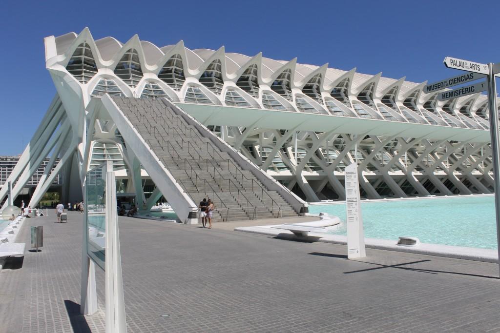 Музей науки Принца Филиппа Фото: Mundo-Guides