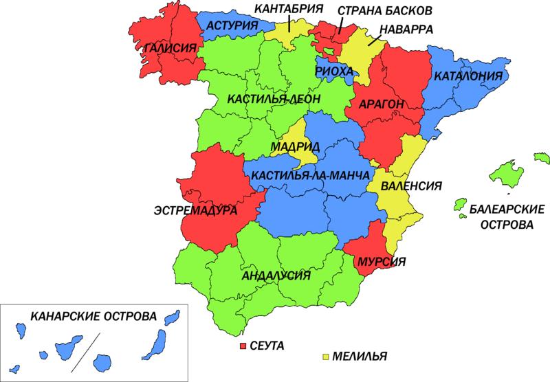 spain ruso comunidades