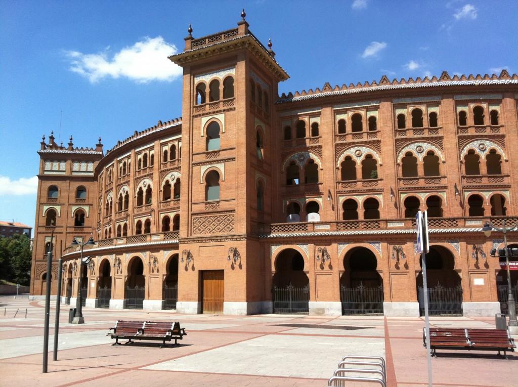 Коррида в Мадриде фото Mundo Guides