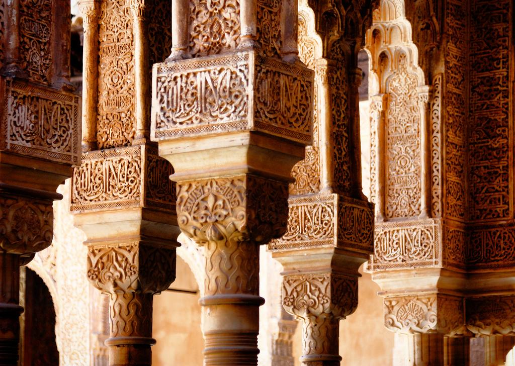 Дворец Альгамбра в Гранаде фото: trioptikmal (flickr / C.C.)